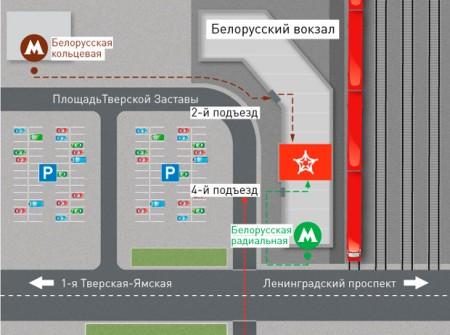 """Схема расположения аэроэкспресса рядом со станцией метро """"Белорусская"""""""