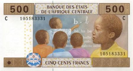 банкнота Центральноафриканской Республики номиналом 500 Франков
