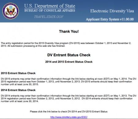 раздел EntrantStatusCheck