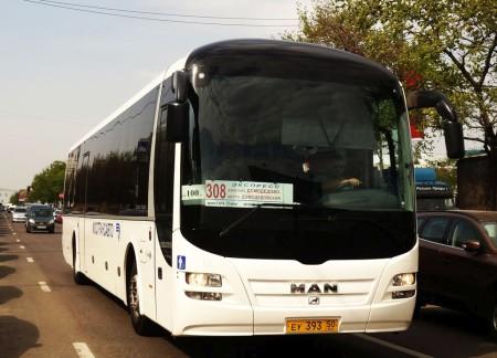 Автобус до аэропорта Домодедово