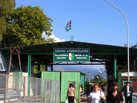 Государственная граница между РФ и Абхазией