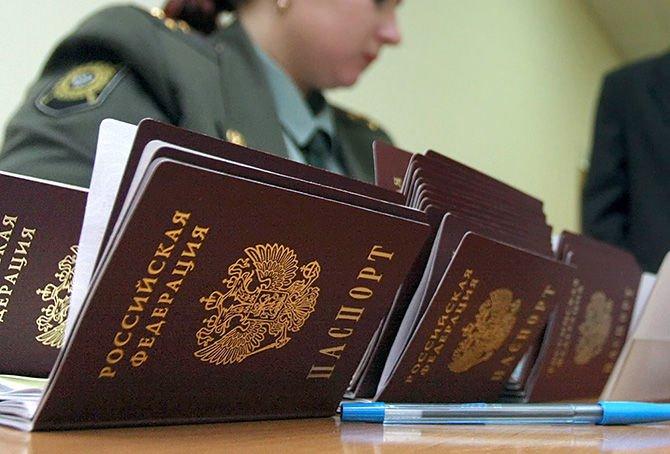 Как получить гражданство россии лицу без гражданства