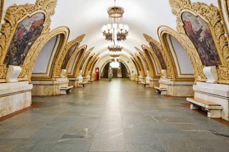 """Станция метро """"Киевская-кольцевая"""""""