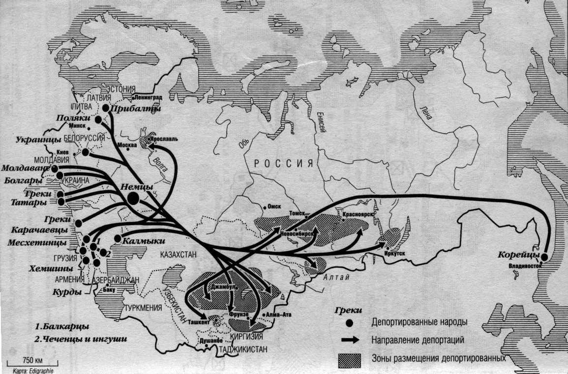 Карта депортации