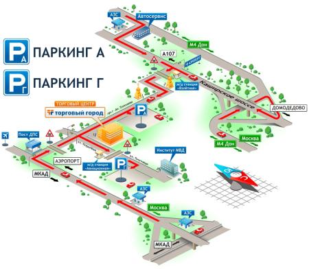 Схема проезда к парковкам Домодедово