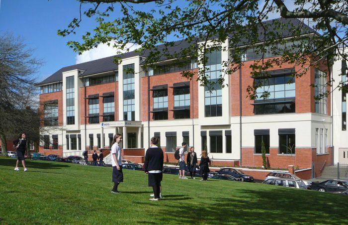 Колледж Парнелл - одно из престижных и независимых учебных заведений.
