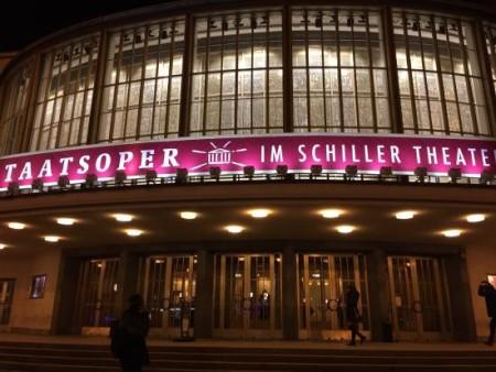 Театр Шиллера