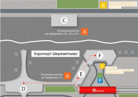 Схема расположения аэроэкспресса в Шереметьево