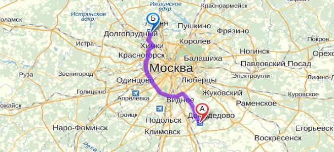Схема проезда Домодедово-Шереметьево