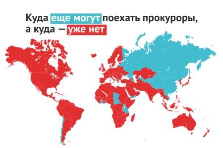 Карта запрещенных к посещению стран