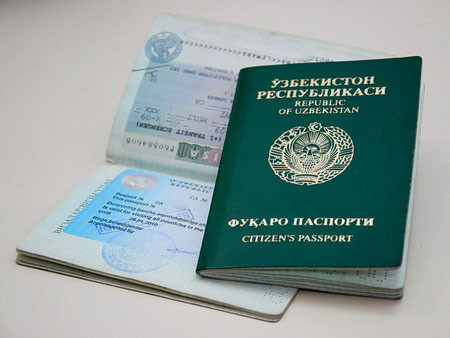 Узбекский загранпаспорт