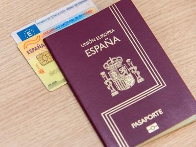 Испанский паспорт