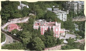 Особый административный район Аомэнь