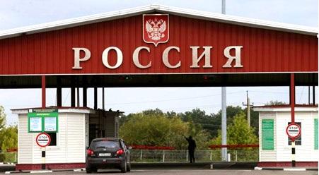 Ввозные импортные таможенные пошлины в России