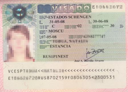 Виза в Испанию типа C2