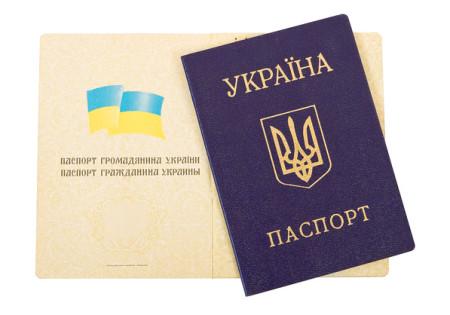 Закон о гражданстве Украины и его получение