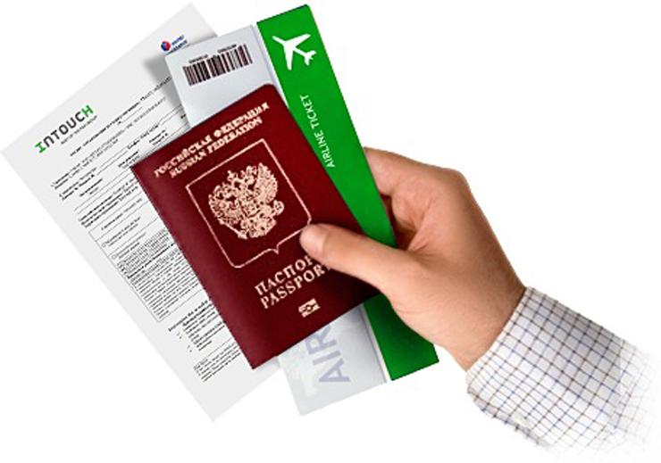 Как дешево оформить медицинскую страховку для выезда за границу в режиме онлайн