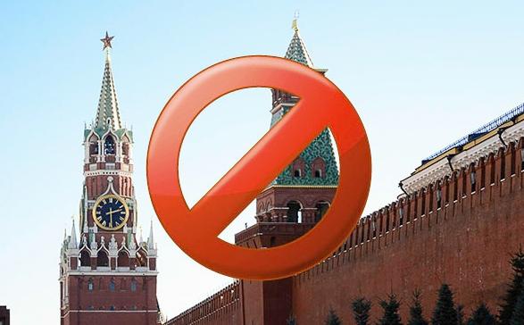 Как и где снять запрет на въезд в РФ, образец написания заявления