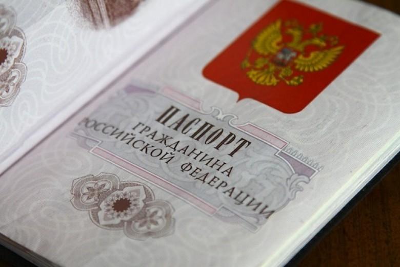 Как проще всего получить российское гражданство