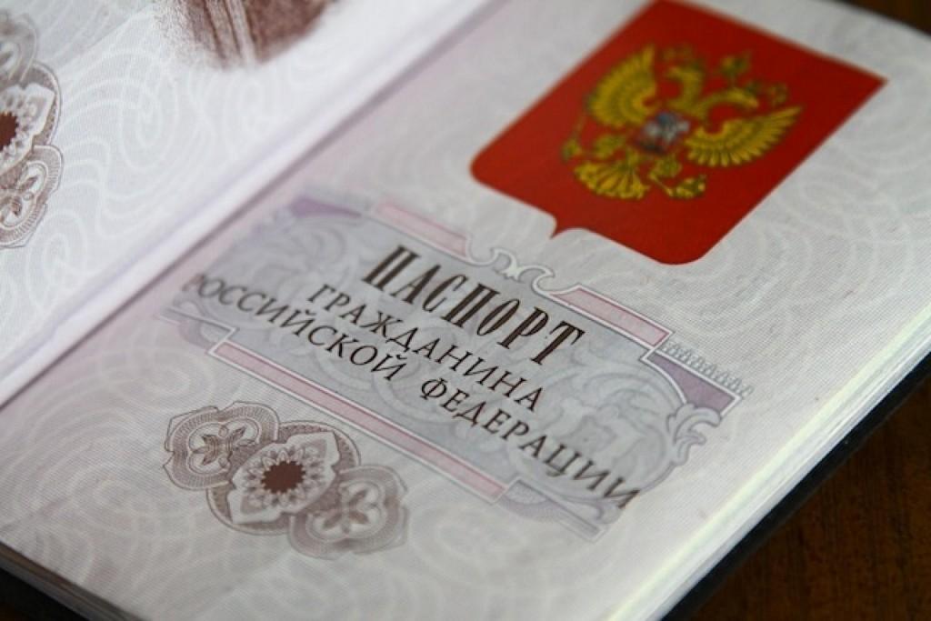 Как получить гражданство России в 2016 году порядок оформления и  документы