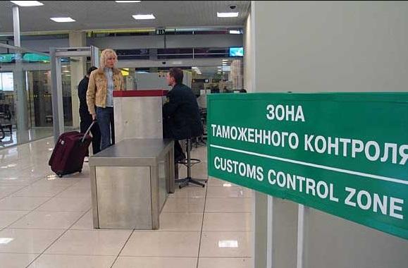 Быстрое прохождение таможни в аэропорту