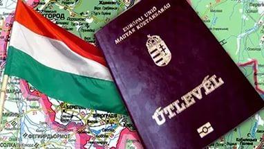 Флаг, паспорт, карта