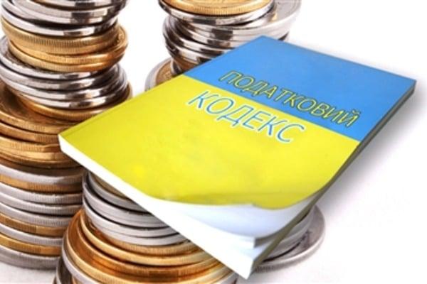Налоги физических лиц на Украине