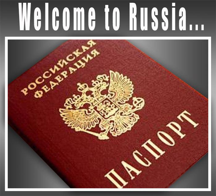 Получение гражданства РФ в Крыму в 2018 году