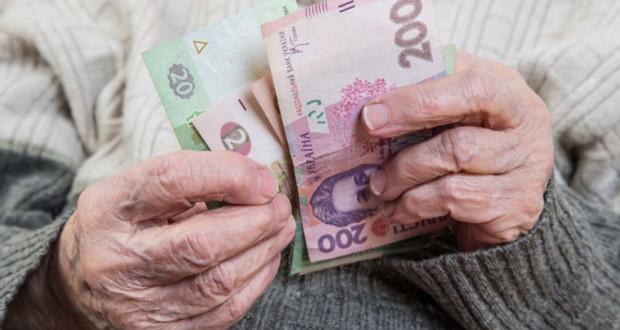 Отмена налога на пенсию для работающих пенсионеров на Украине в 2016 году