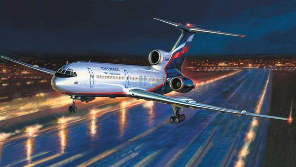 Рейтинг авиакомпаний по безопасности полетов