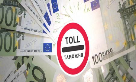 Сроки уплаты таможенной пошлины