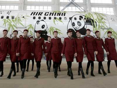 Азиатская авиакомпания Air China