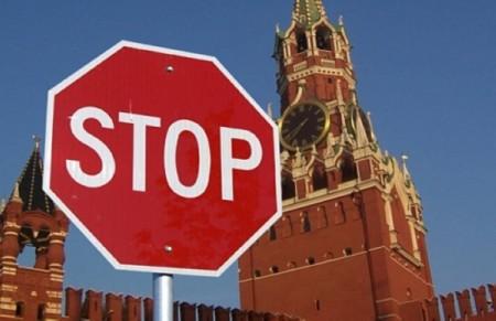 запрет на въезд в РФ