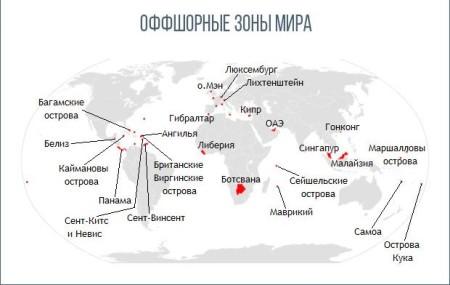Карта оффшорных зон