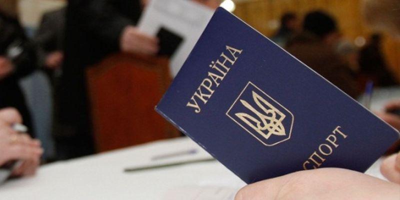 Как получить гражданство Азербайджана гражданину РФ