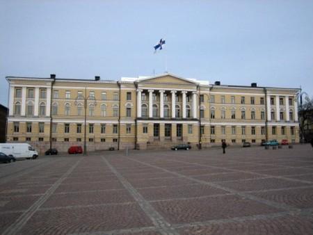 Хельсинский Университет