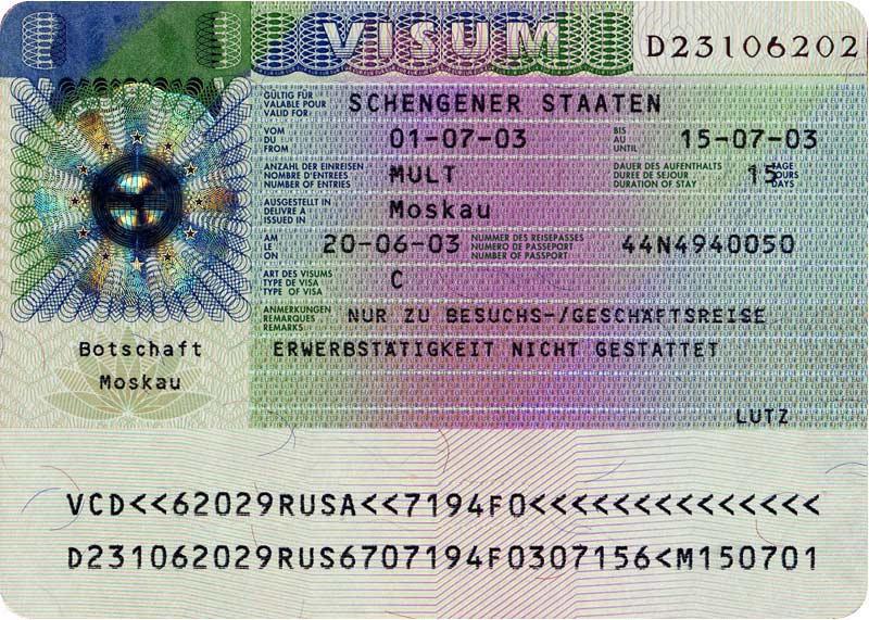 шингельская виза