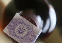 Печать Украины