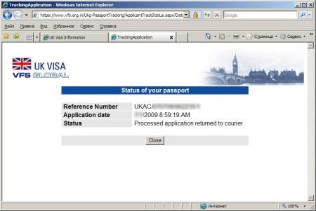 Отслеживание статуса заявления на британскую визу