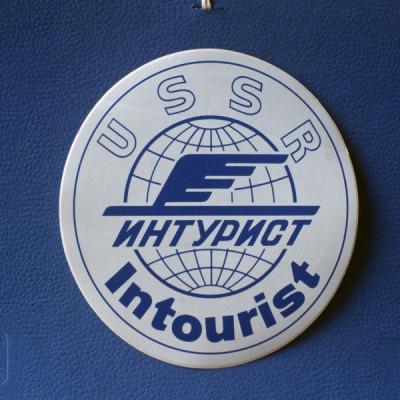 Эмблема туристического агентства «Интурист»