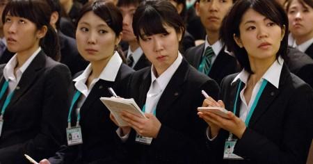 Конференция в Японии