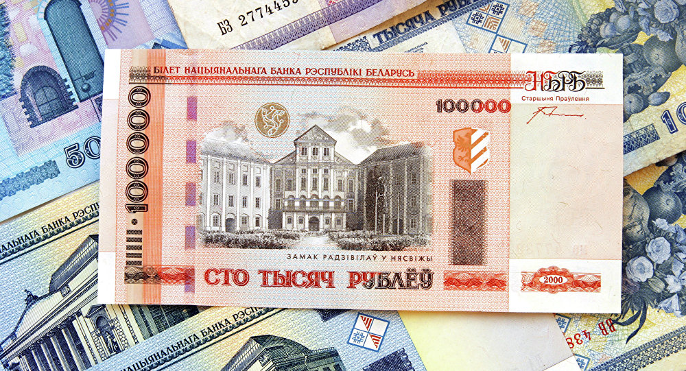 покупке белоруссия деньги курс к рублю лучше заплатить дороже