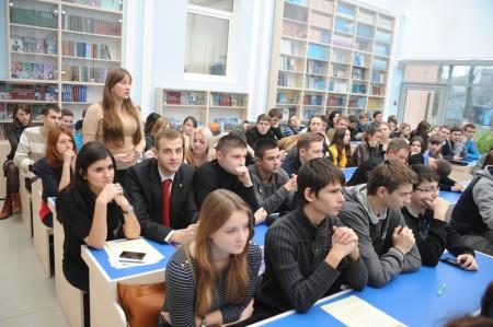 Готовность к студенческому обмену