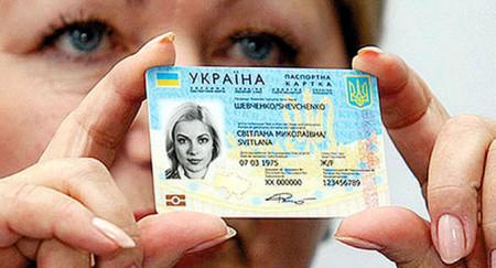Биометрический паспорт Украины