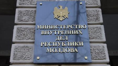 МВД Молдовы