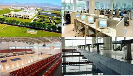 Аудитории университета на Кипре