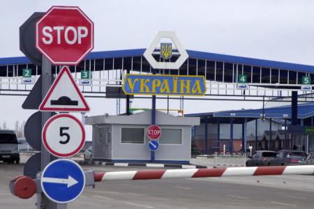 займ под форум про пересечение границы украины информация туристической визе