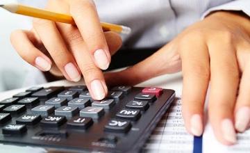 Подсчёт доходов