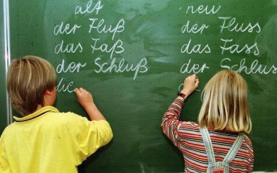 Ученики в гимназии в Германии