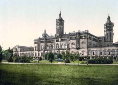 Университет Лейбница в Ганновере